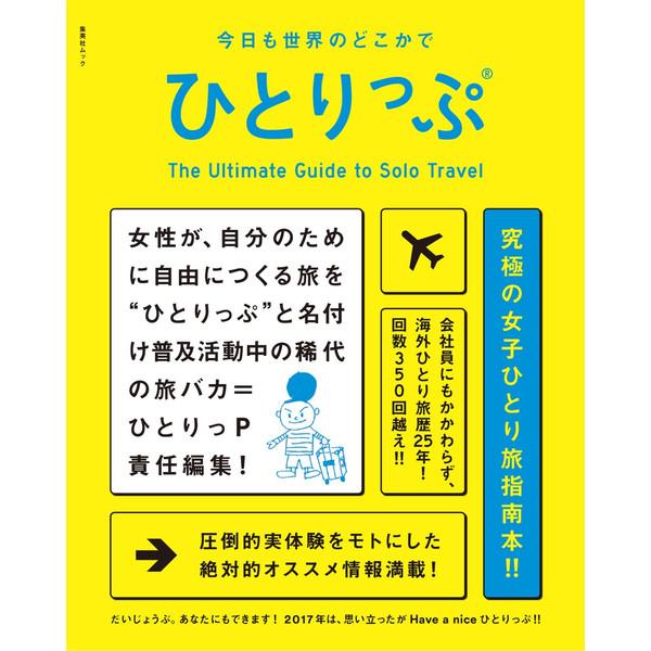 d-tsutayabooks_mag58881j