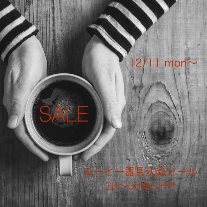 coffee-4-1068x712